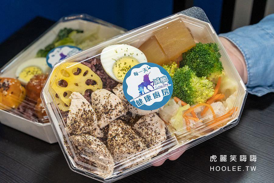 每一天減醣健康廚房 鳳山 健康餐盒 黑胡椒嫩雞 85元