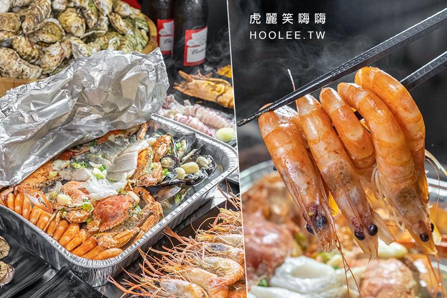 燒烤殿 高雄宵夜燒烤推薦 豪華海鮮煲 1588元