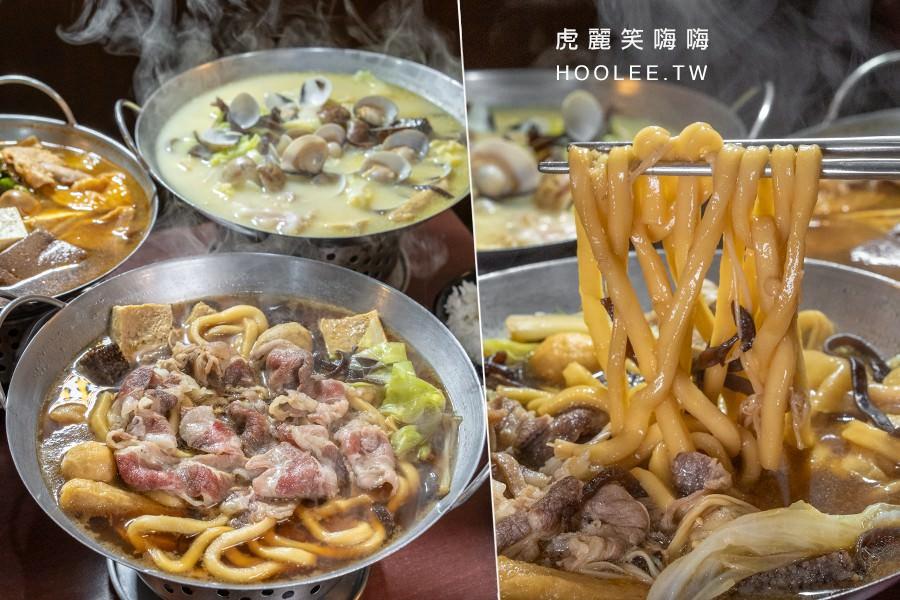鍋醬平價小火鍋 高雄火鍋推薦