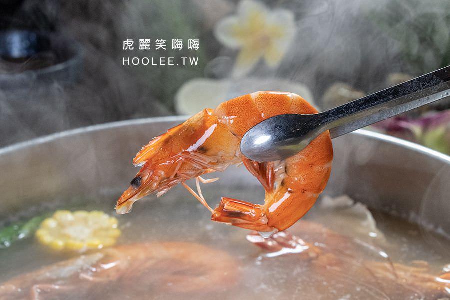 季樂涮涮鍋 高雄火鍋推薦 海鮮盛合:白蝦