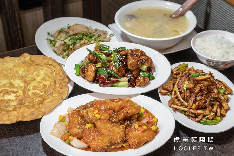 莊腳味家常菜 高雄熱炒家常菜 餐廳推薦