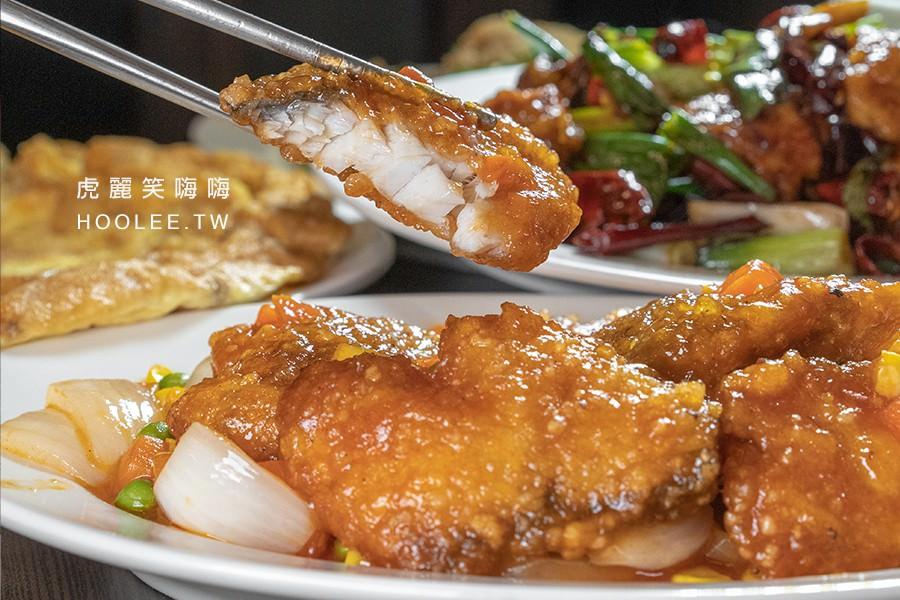 莊腳味家常菜 高雄熱炒家常菜 餐廳推薦 糖醋鱸魚肉 180元