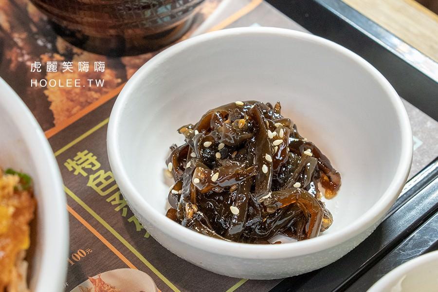 勝博殿Express丼 高雄丼飯推薦 點丼飯+30元升級套餐,附味噌湯+小菜(品項不定期更換)