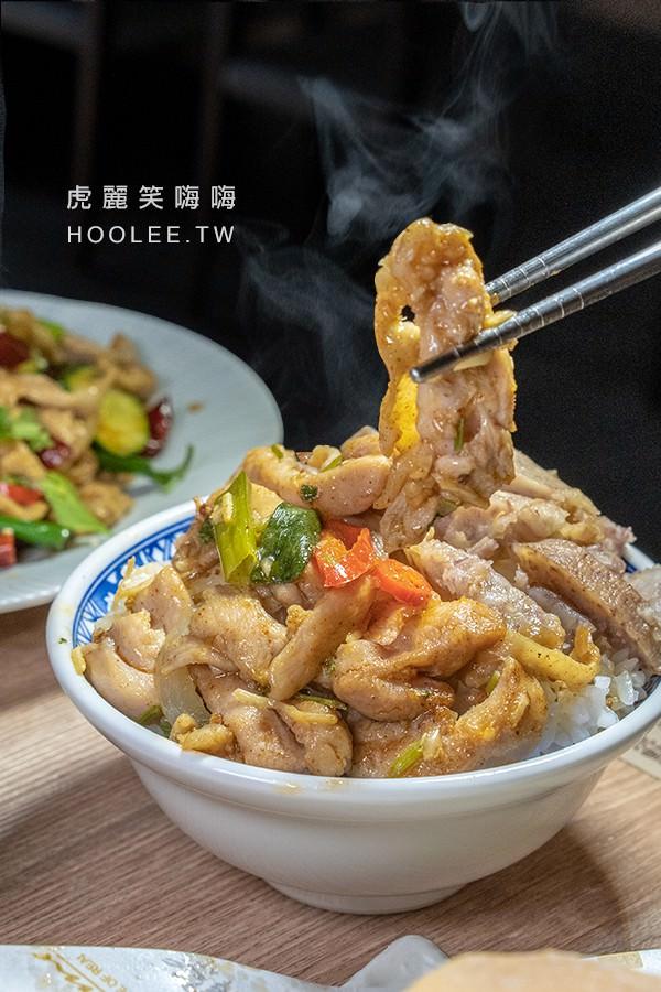 好家廚房 高雄中式餐廳推薦 芋頭雞肉飯 大 70元