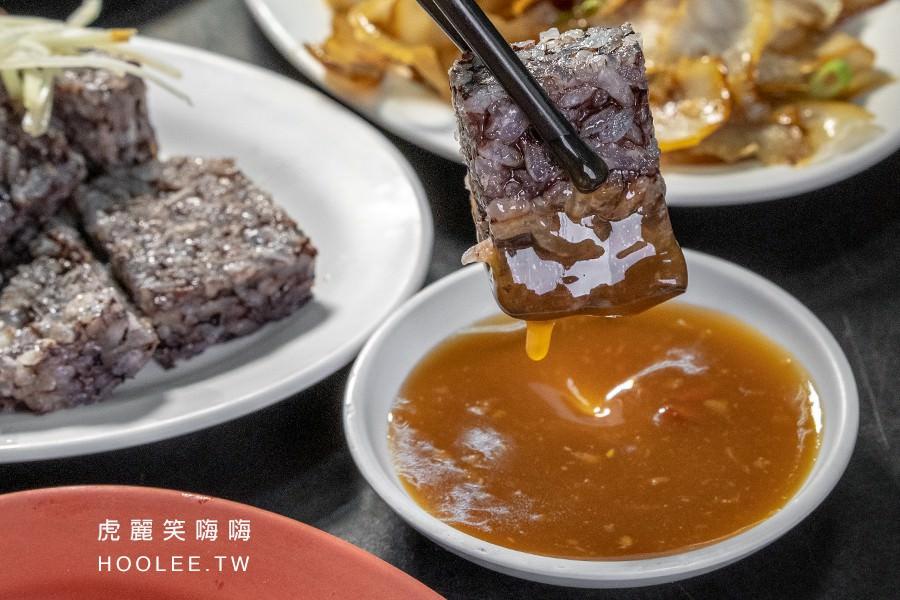 禾豐陽春麵 高雄麵店推薦 鴨米血 30元/份