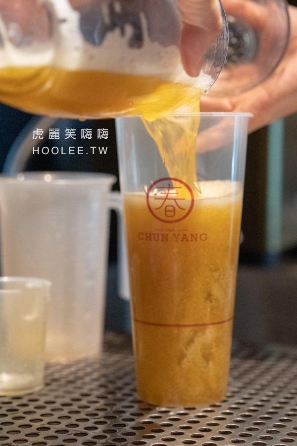 春陽茶事 高雄飲料推薦 芝士瑪奇朵 55元