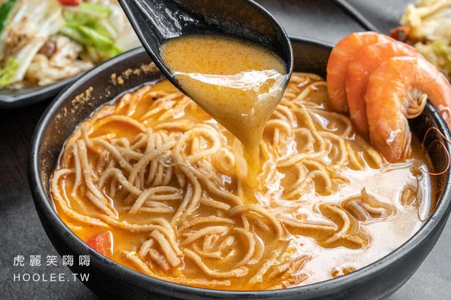 泰炒捌食 高雄平價泰式料理 泰式酸辣鍋燒意麵 110元