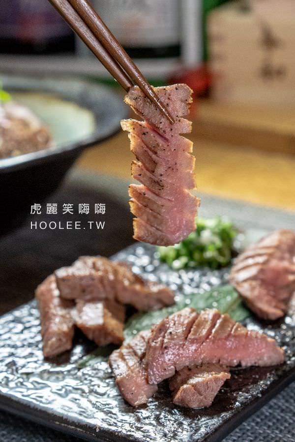 梨壽司 岡山美食 高雄日本料理推薦 極上厚切牛舌 320元