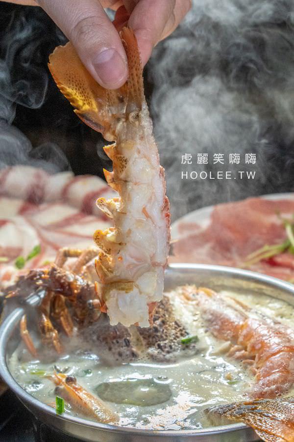 獅鍋藝sugoi 高雄火鍋推薦 三民區 陷入鍋裡的龍蝦 雙人套餐 1399元 龍蝦