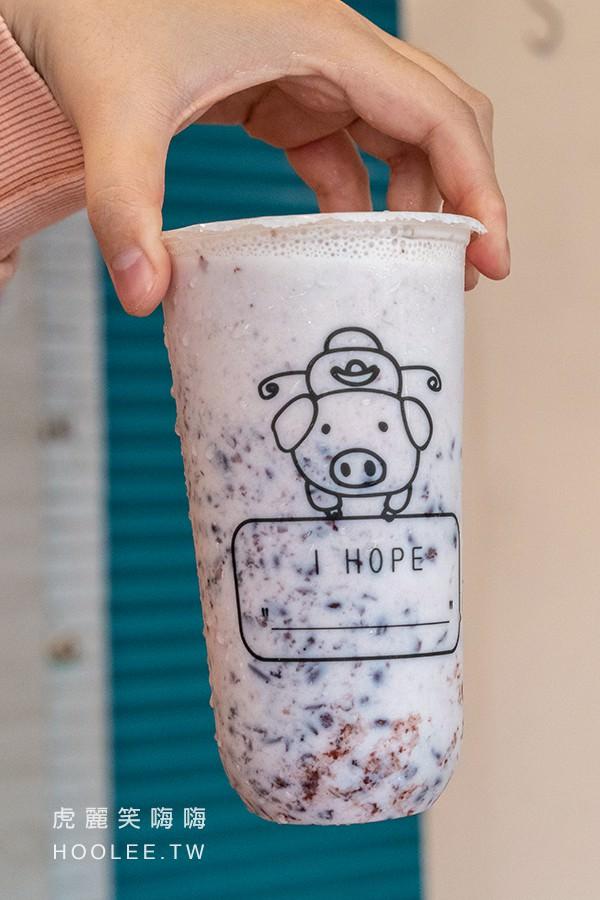 希望奶茶 高雄飲料 紫想相思 L杯 65元 紫米+紅豆+鮮奶