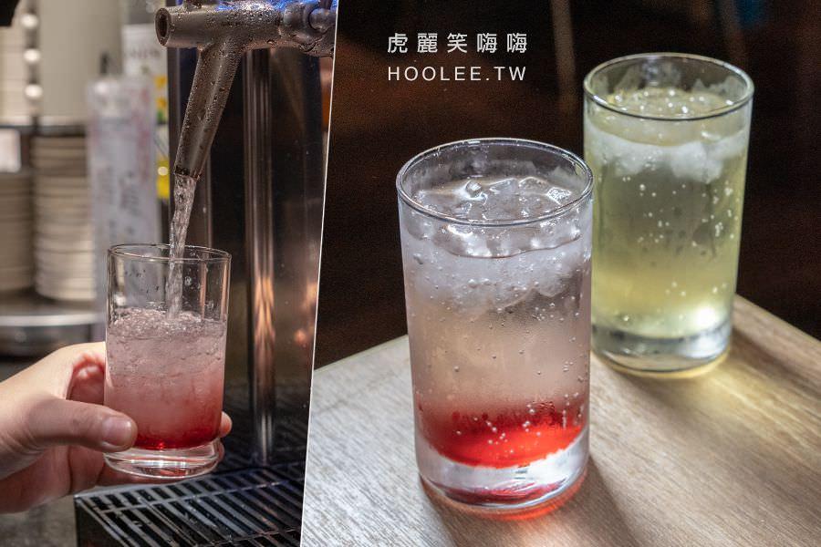 帕里巴黎自助餐 高雄吃到飽 聯上大飯店 氣泡水 萊姆、百香果、蔓越莓、櫻花風味