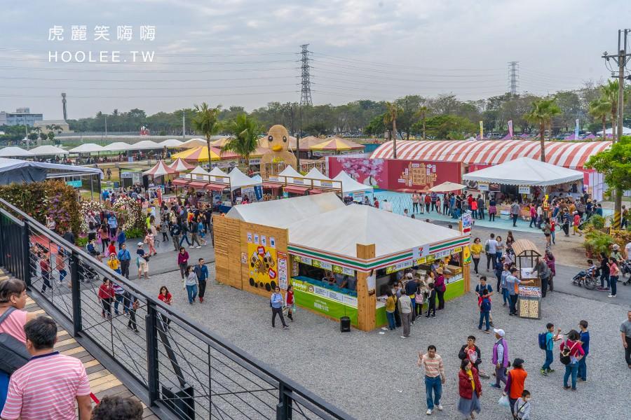屏東熱帶農業博覽會 2020 屏東景點
