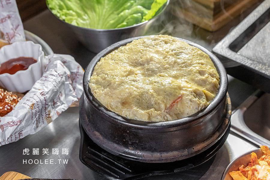 首爾豬 高雄韓式燒肉推薦 A Set(2人份) 799元 豬肉拼盤 蒸蛋