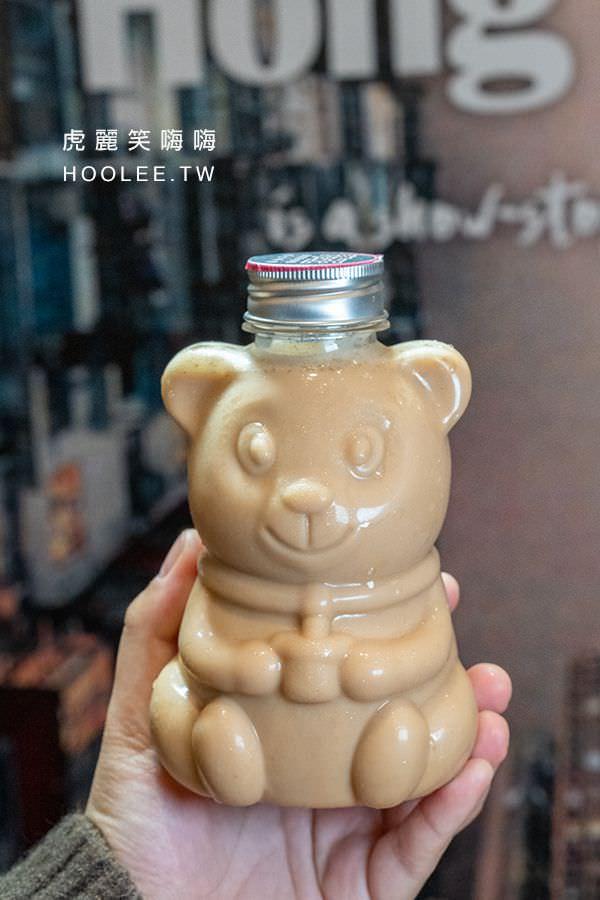 翠王香港茶餐廳 高雄港式飲茶 推薦 絲襪奶茶 80元/杯