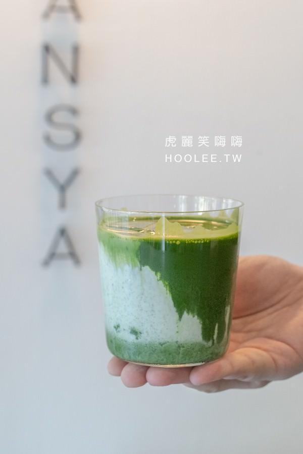 KANSYA Japanese tea salon 日本茶專門店 高雄抹茶推薦 濃.抹茶拿鐵 宇治/西尾 150元 (I/H)
