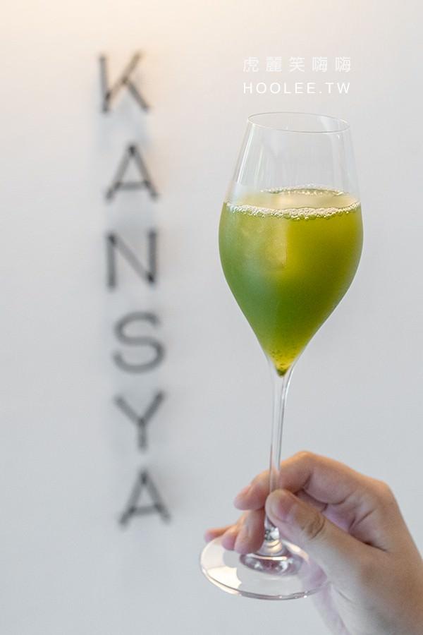 KANSYA Japanese tea salon 日本茶專門店 高雄抹茶推薦 深蒸煎茶 120元 (I/H)