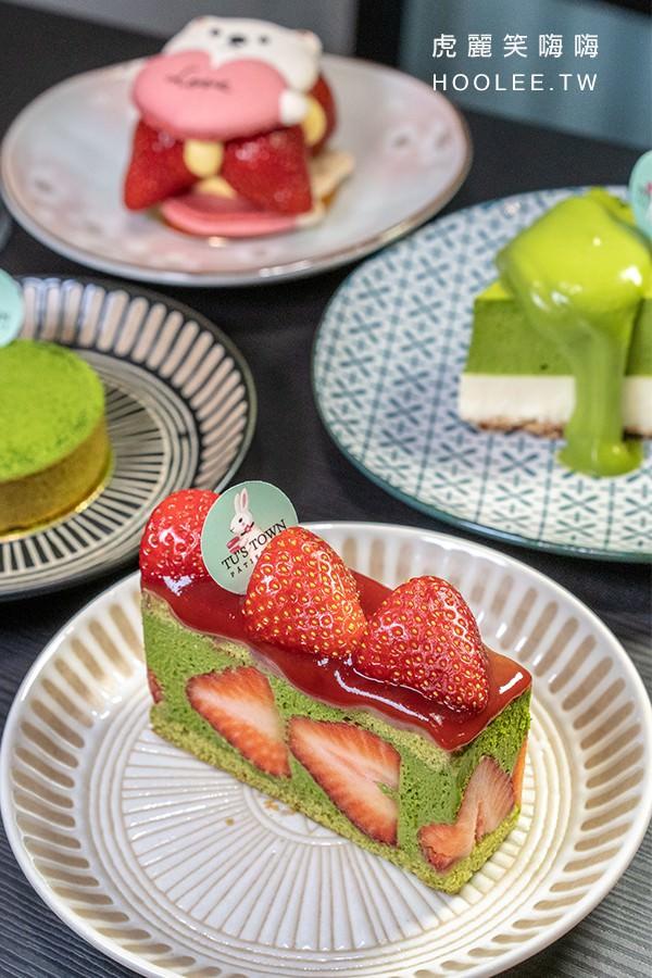 兔思糖法式甜點 高雄甜點推薦 草莓芙蓮抹茶版 160元