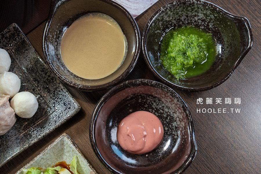 冬鄉小廚 高雄酸菜白肉鍋推薦 兩人套餐 沾醬