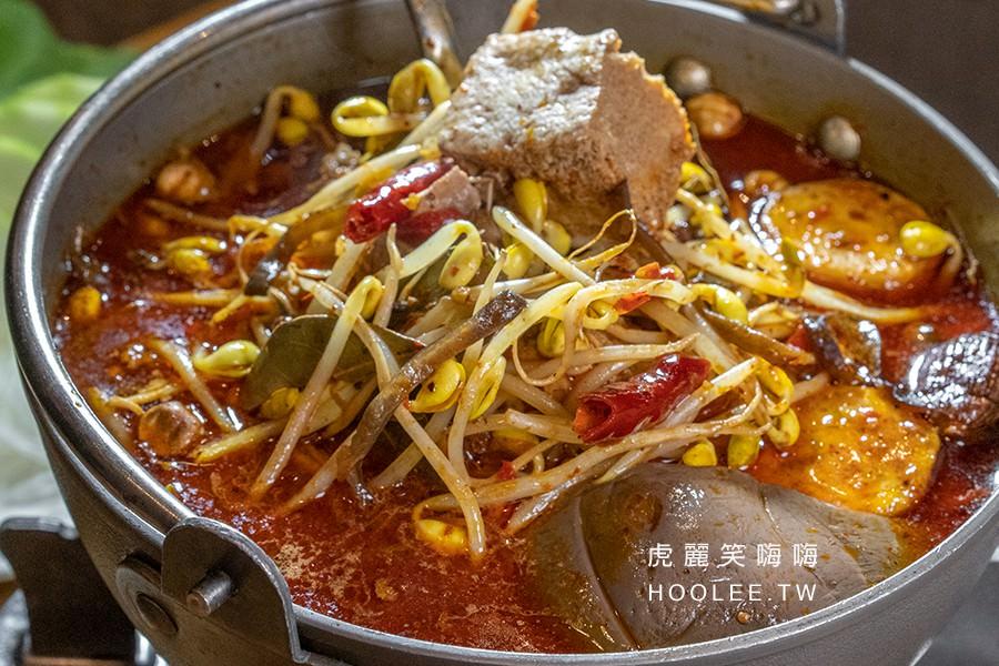 小團圓中式料理 高雄眷村菜 聚餐推薦 麻辣小肥牛鍋 單點 310元