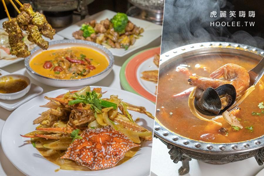 Papaya泰 高雄泰式料理推薦
