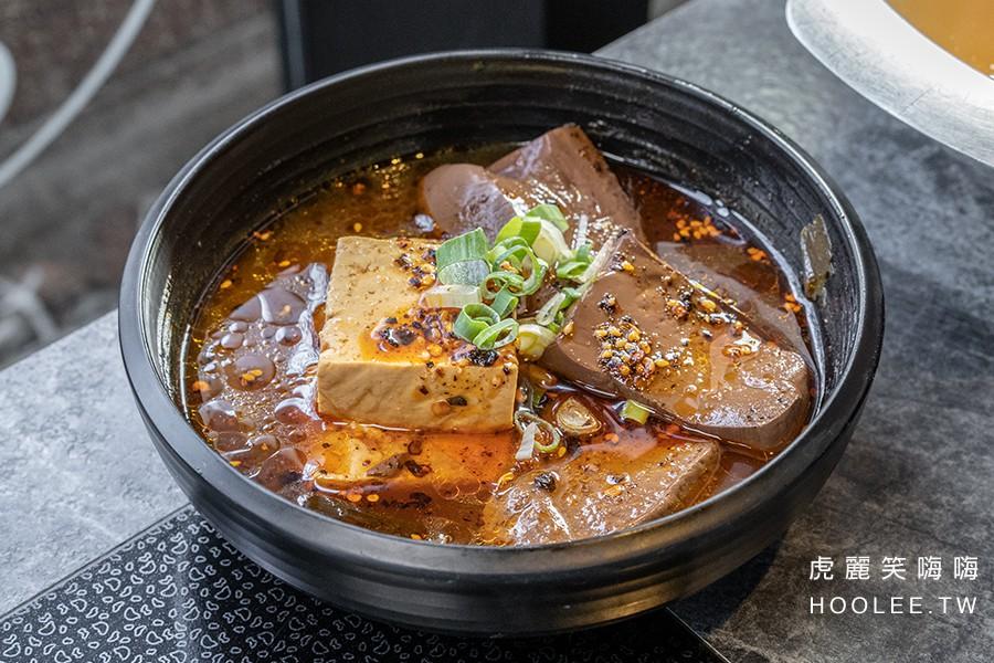 九勺涮涮鍋 高雄個人火鍋推薦 巴蜀冰火雙拼 69元
