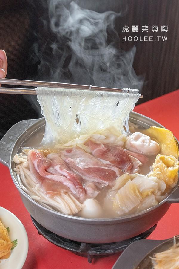 九鼎鍋 高雄小火鍋推薦 高雄宵夜 酸菜白肉鍋 150元