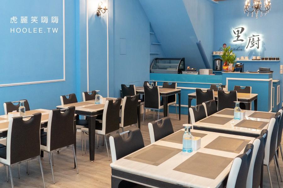里廚 高雄餐廳推薦 美術館午餐