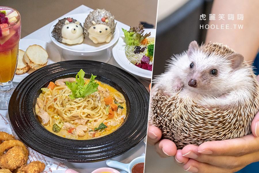 拉斐爾刺蝟主題餐廳 屏東餐廳推薦 泰式椰香嫩雞義大利麵 169元