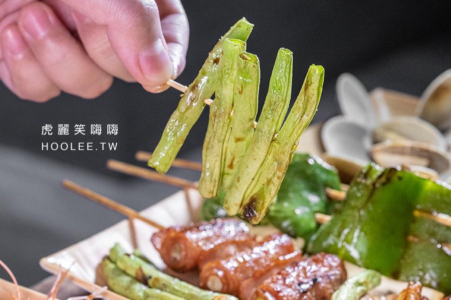 夯肉寓所 高雄串燒店 燒烤宵夜推薦 四季豆 30元