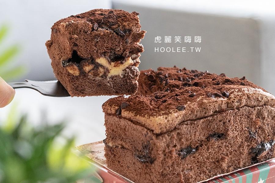 豆逗無油蛋糕舖 高雄古早味蛋糕推薦 特濃可可 150元 卡士達、可可豆、可可醬