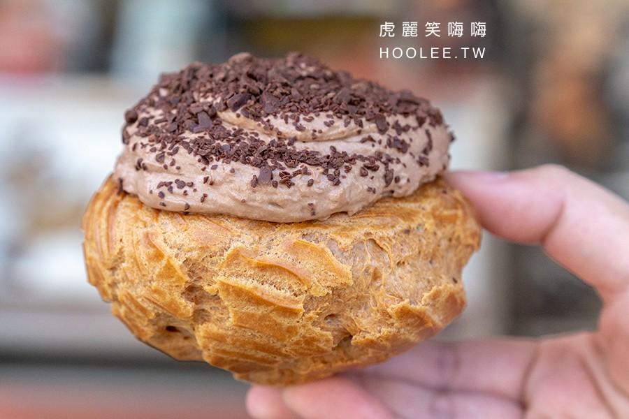 笛爾手作現烤蛋糕 五甲店 巧克力泡芙 打卡享優惠 50元/個