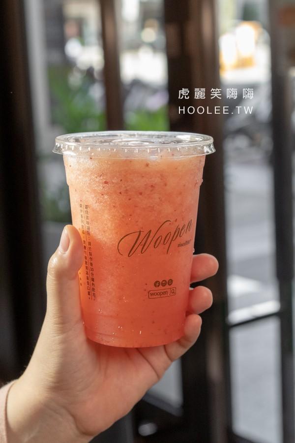 Woopen木盆輕食館 高雄沙拉推薦 Pink Berry 70元 蘋果+蔓越莓