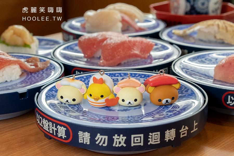 藏壽司 高雄迴轉壽司 推薦 拉拉熊扭蛋 鐵火捲拉拉熊 鮮蝦小黃雞 鮭魚小白熊 鮮蝦小白熊