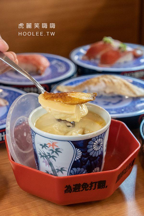 藏壽司 高雄迴轉壽司 推薦 拉拉熊握壽司 拉拉熊扭蛋登場 鰻魚茶碗蒸 60元 期間限定