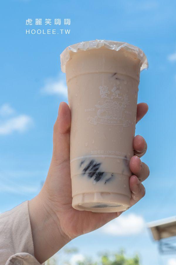 雙紅經典復刻紅茶 高雄飲料推薦 仙草凍鮮奶茶 L杯 40元