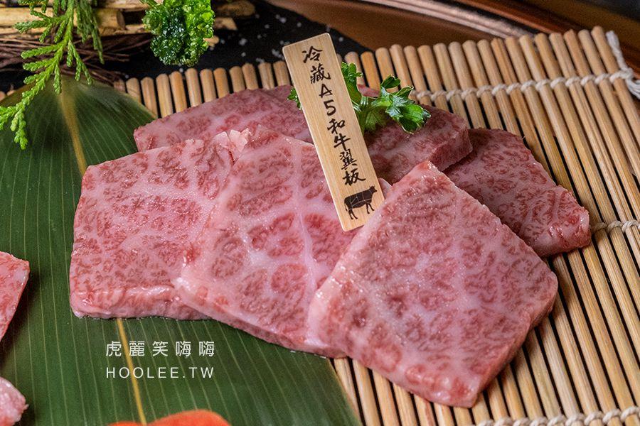 明燒肉 高雄燒肉推薦 前金區 日本冷藏A5和牛雙人套餐 3880元 冷藏A5和牛翼版