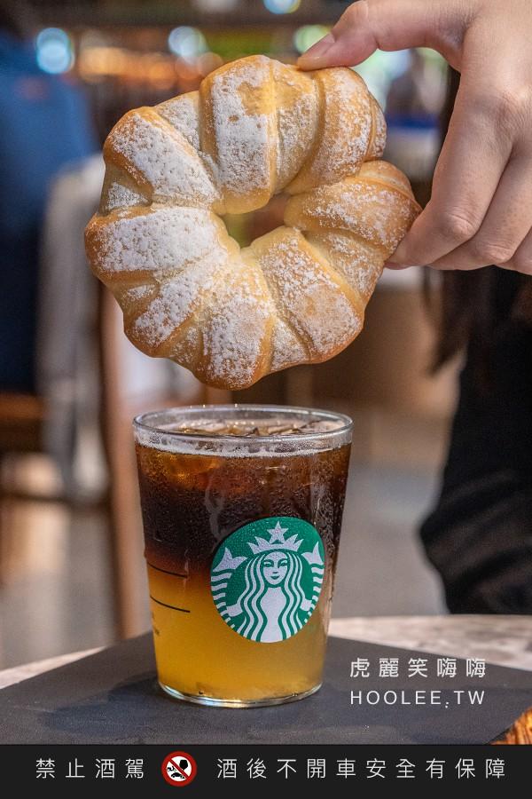 夢時代星巴克 高雄咖啡廳推薦 藍莓起司麵包 65元