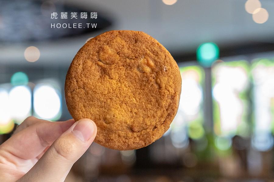 夢時代星巴克 高雄咖啡廳推薦 夏威夷豆白巧餅乾 75元