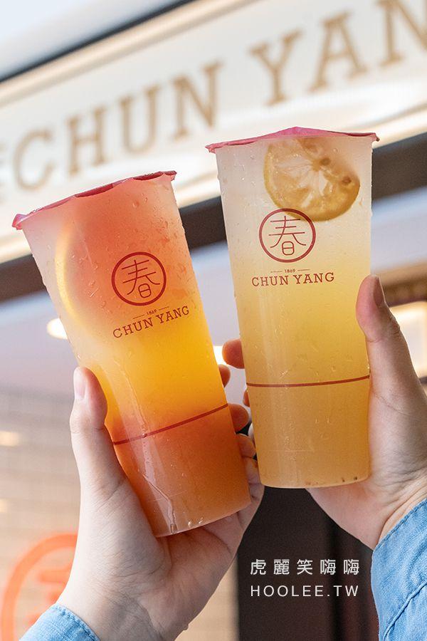春陽茶事 自強店 高雄飲料推薦 葡萄柚綠茶 L杯 65元、桂花蜜檸檬 L杯 65元