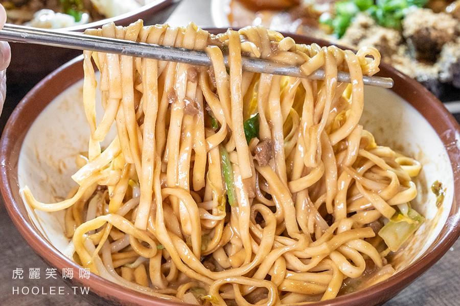 八麵八館 高雄乾麵推薦 三民區 小吃麵店 麻醬乾麵 小碗 45元 寬麵