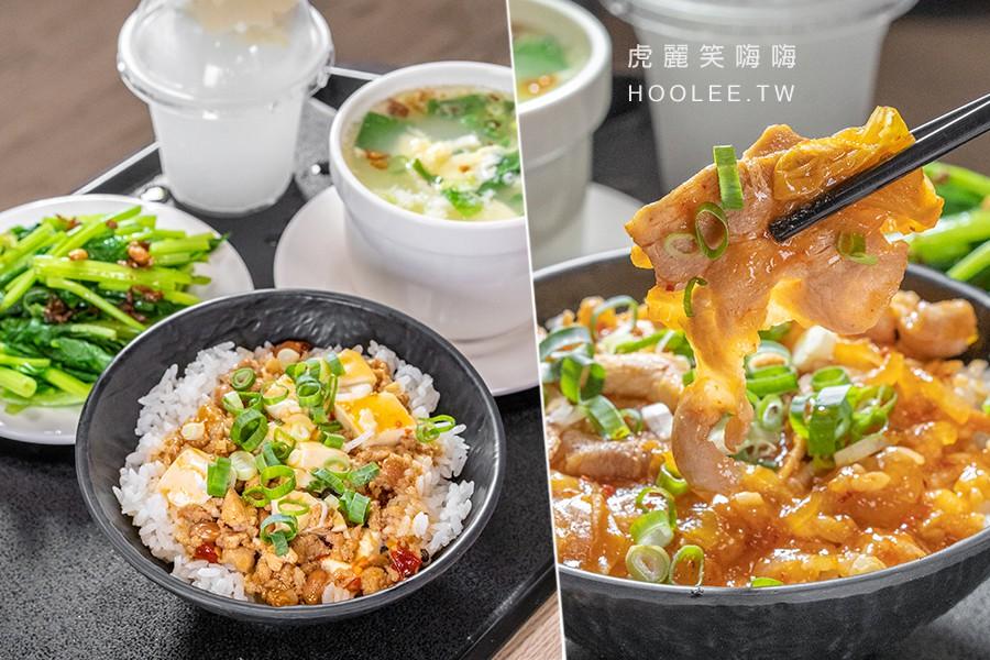 品膳傳統小吃 高雄美食 火車站美食推薦
