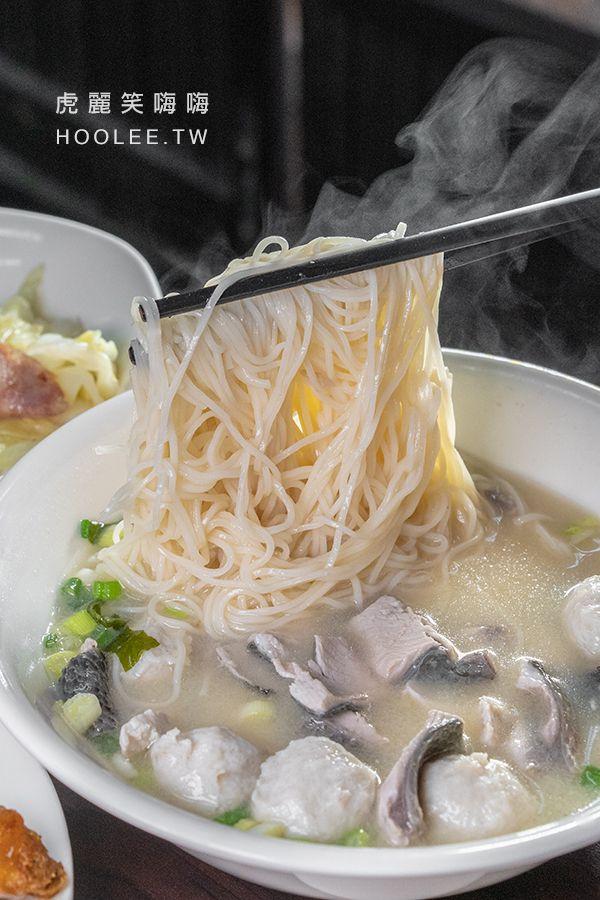 老爺美食館 高雄鴨肉飯推薦 鳳山美食 綜合魚麵線 味噌 80元