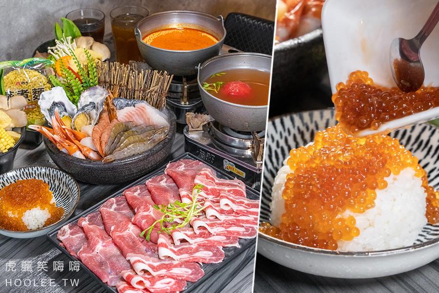 饌吉食亦風味鍋物 高雄火鍋推薦 食來運轉雙人海陸套餐 799元 +158元升級啵啵鮭魚卵飯