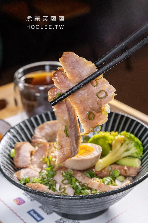 熊好呷牛肉麵 涼麵 楠梓牛肉麵推薦 松阪豬丼飯 230元 附小菜+飲料