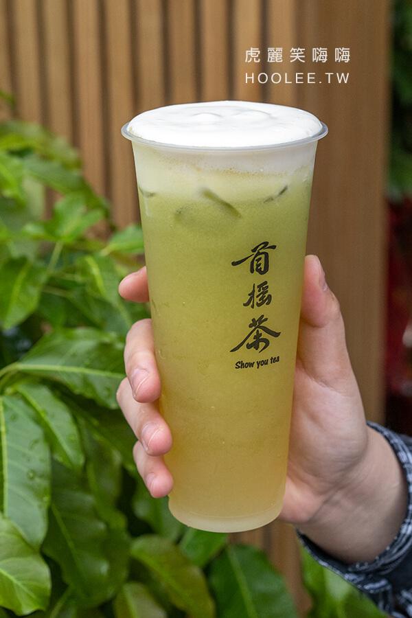 首搖茶 鳳山飲料推薦 青蘋奶蓋 季節限定