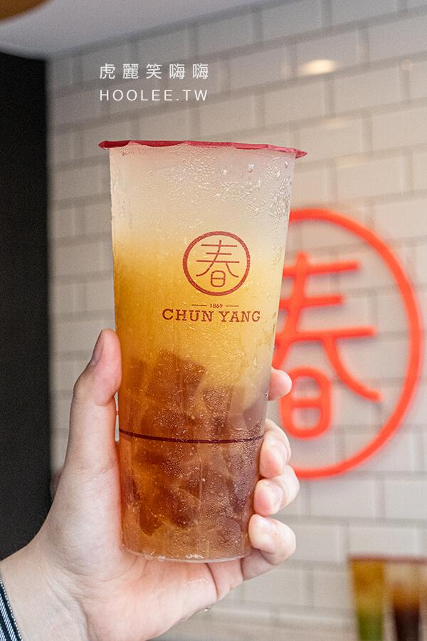 春陽茶事 屏東廣東店 屏東飲料推薦 柳橙青茶 L杯 55元 + 翡翠凍 15元