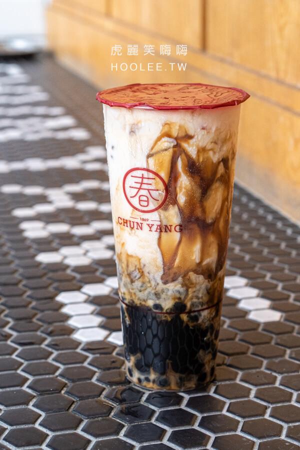 春陽茶事 屏東廣東店 屏東飲料推薦 黑糖珍珠鮮奶 L杯 65元