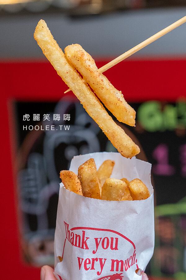 脆薯 30元/份 口味任選:胡椒粉、胡椒鹽、辣椒粉、梅子粉
