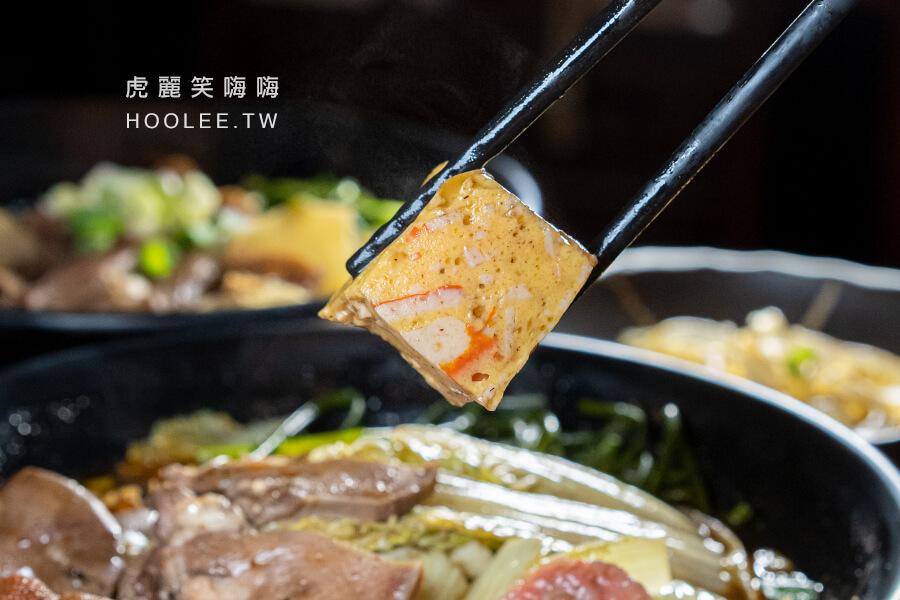 蜀國天香 前鎮總店 滷味麻辣燙 高雄宵夜推薦 四川麻辣燙 魚豆腐 3個 25元