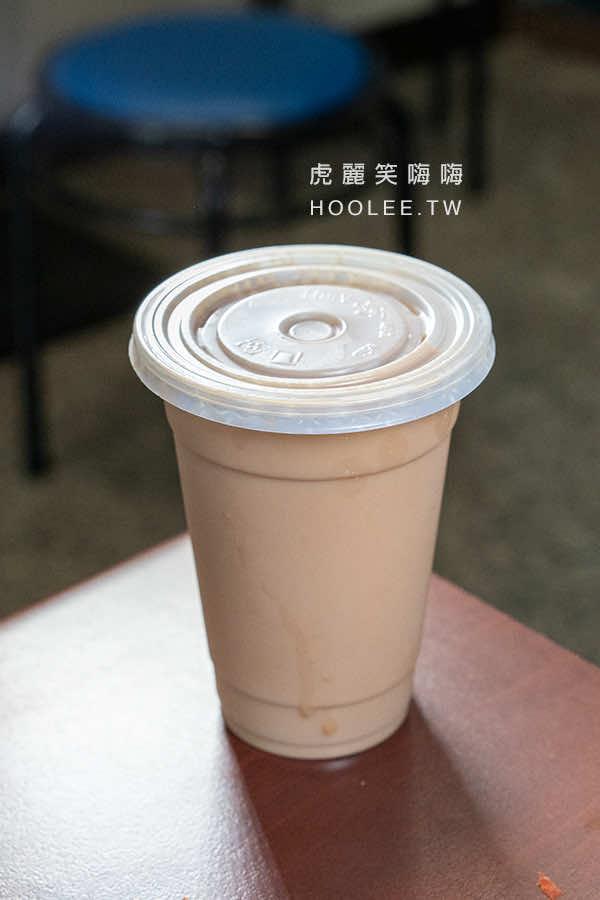 極鮮奶茶 45元